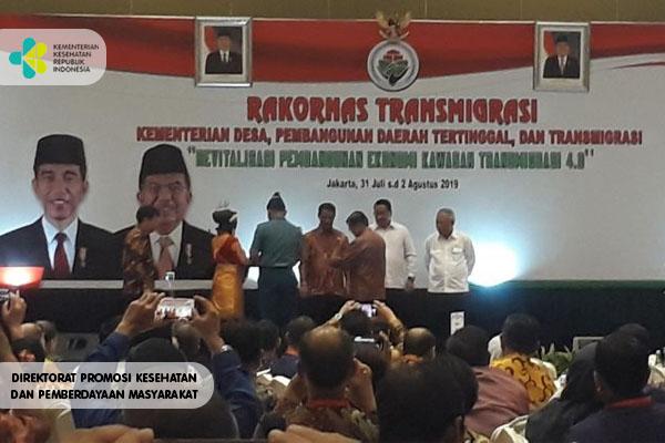 Rapat Kordinasi Transmigrasi di Hotel Sultan Jakarta