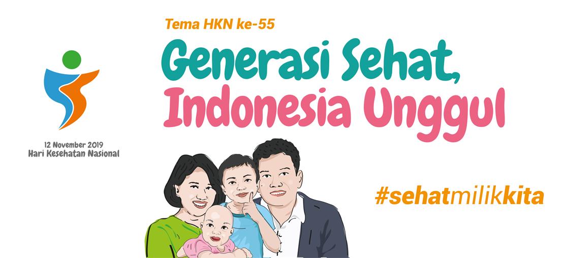 Slide_Download Logo HKN 55